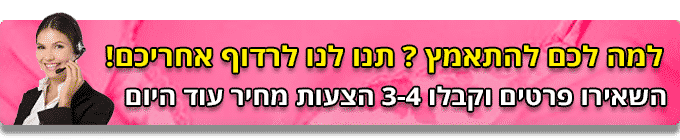 ניתוח אף והמחיר שלו בישראל